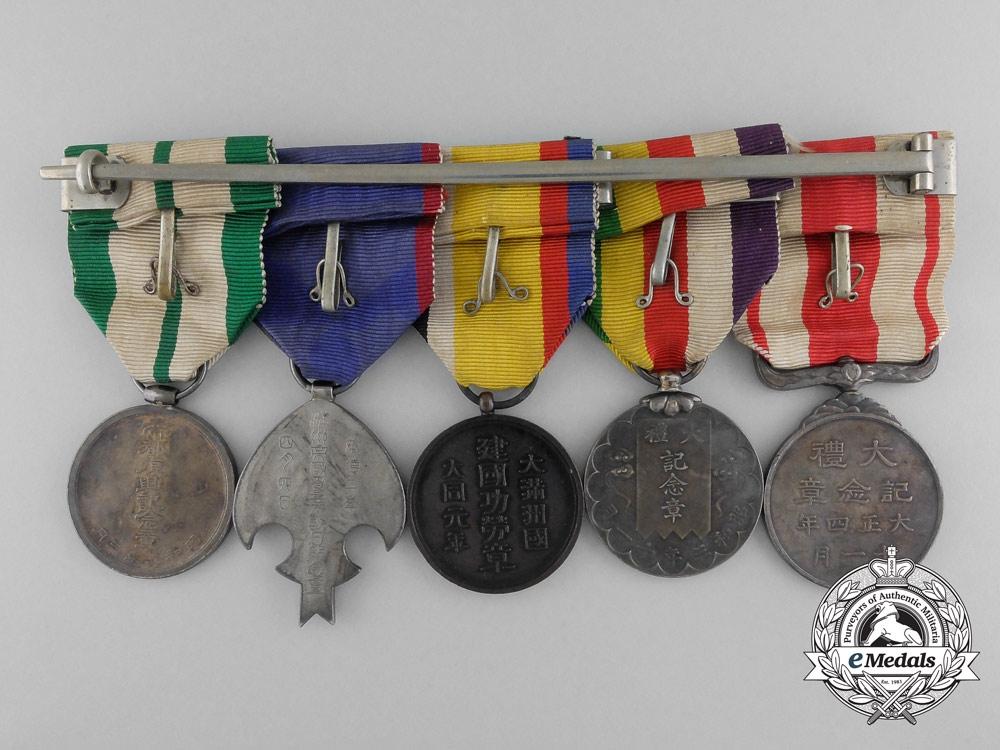 Japan, Empire. A Diplomatic Pre War Medal Bar, c.1935