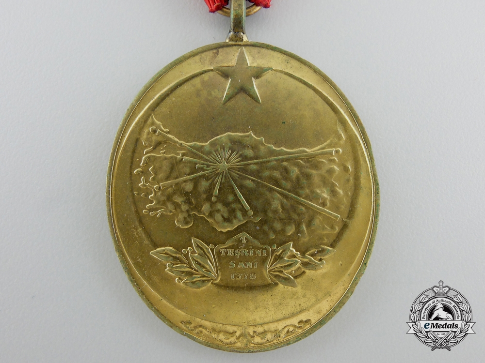 A 1919-1923 Turkish Independence Medal