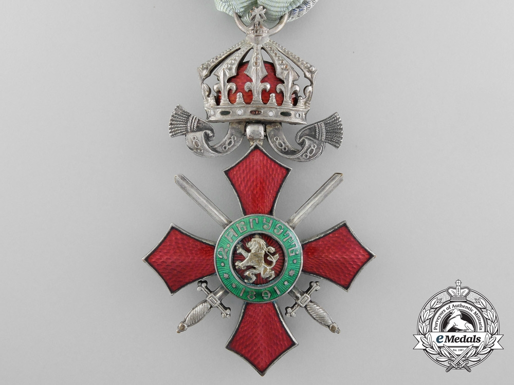 A Bulgarian Military Merit Order; 5th Class Knight