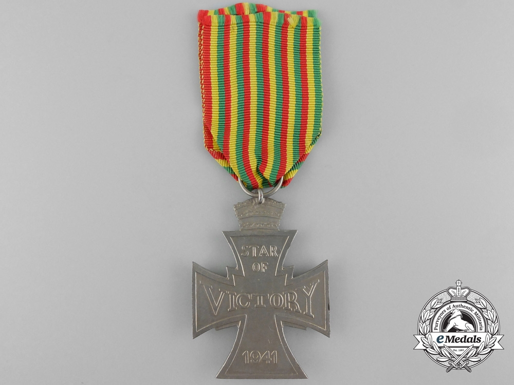 A 1941 Ethiopian Star of Victory