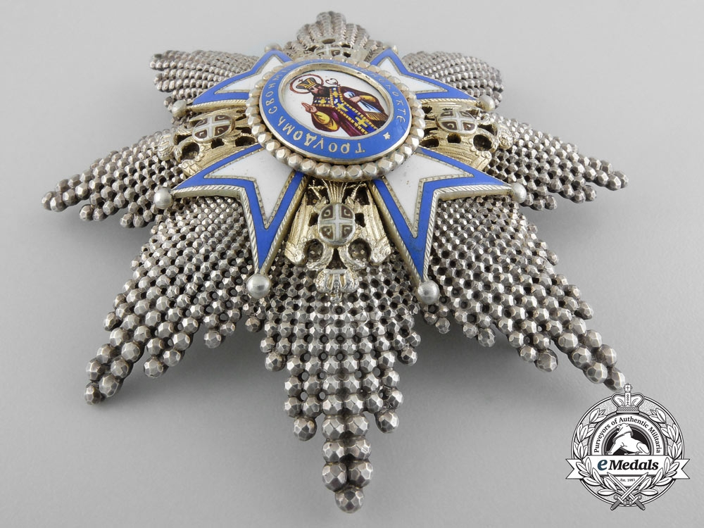 A Serbian Order of St. Sava; Second Class Breast Star by Scheid