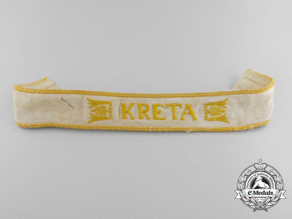 A Uniform Removed Kreta Campaign Cufftitle