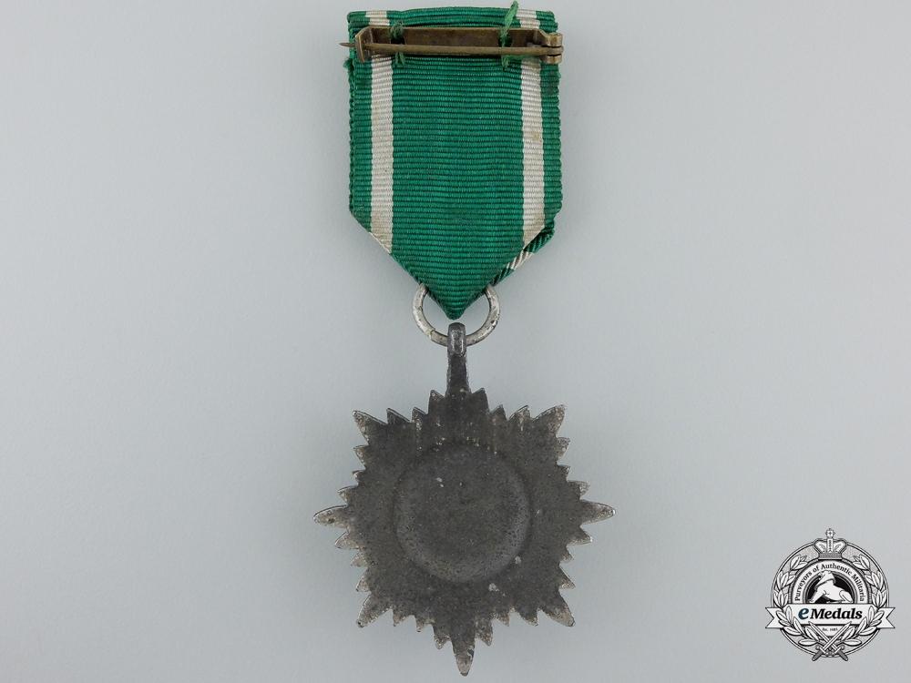 An Ostvolk Merit Award; 2nd Class Silver Grade