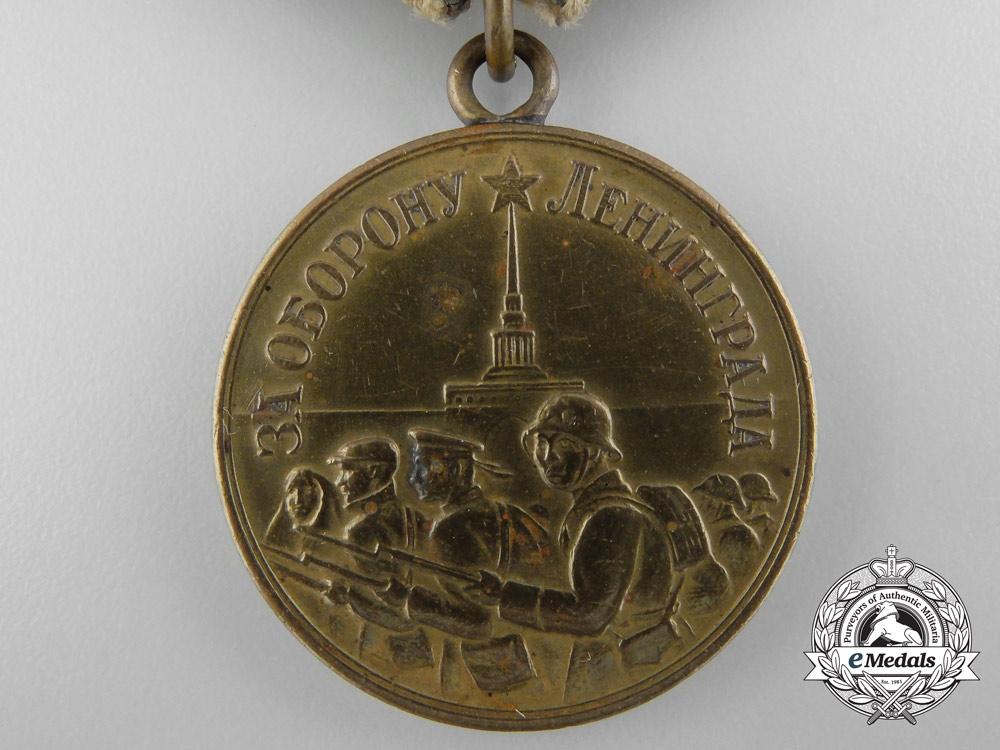 A Soviet Russian Defence of Leningrad Medal