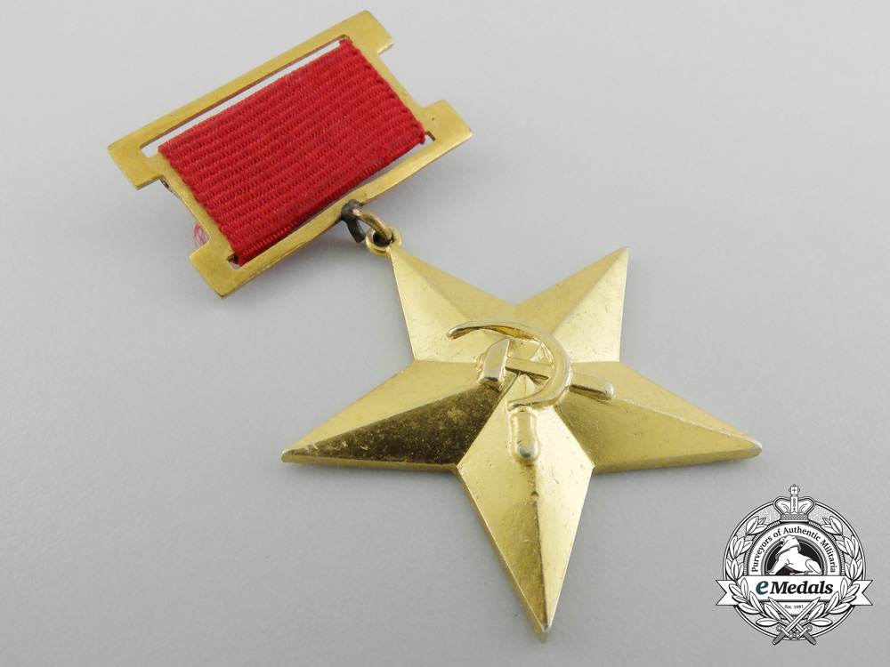 A Bulgarian Hero of Socialist Labour in Gold