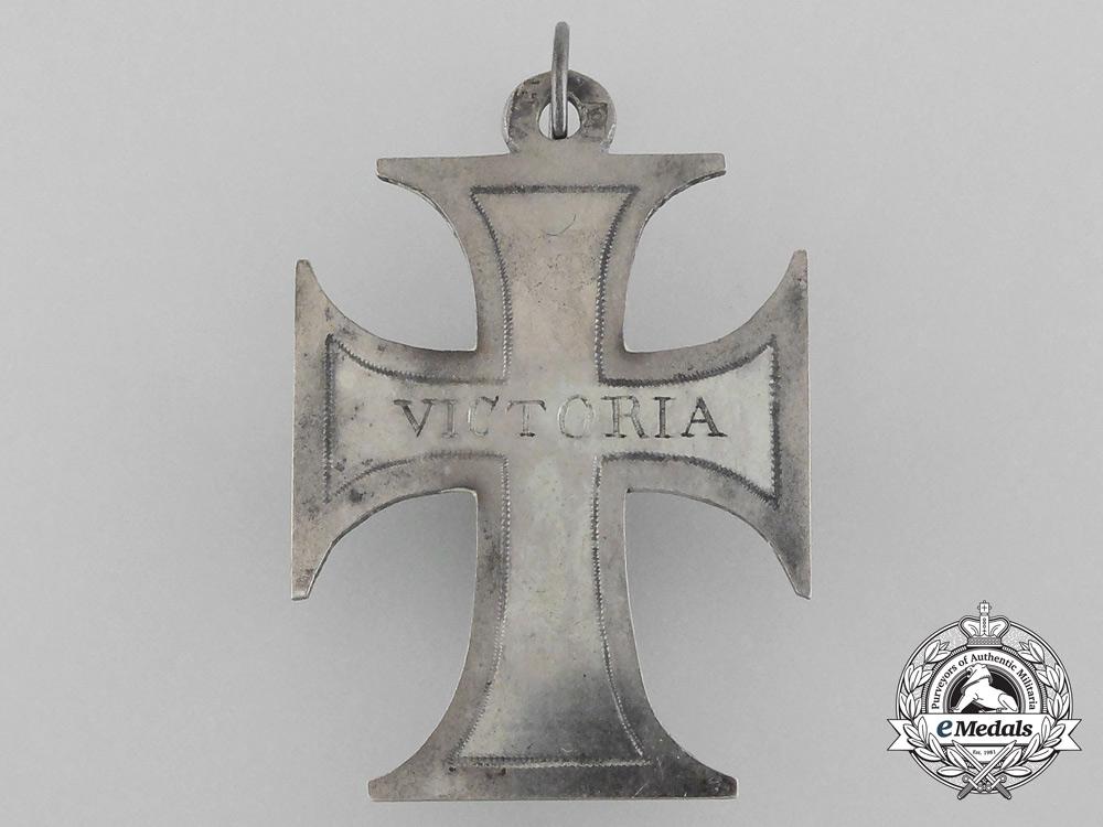 Germany. An Unusual Napoleonic German Cross in Silver