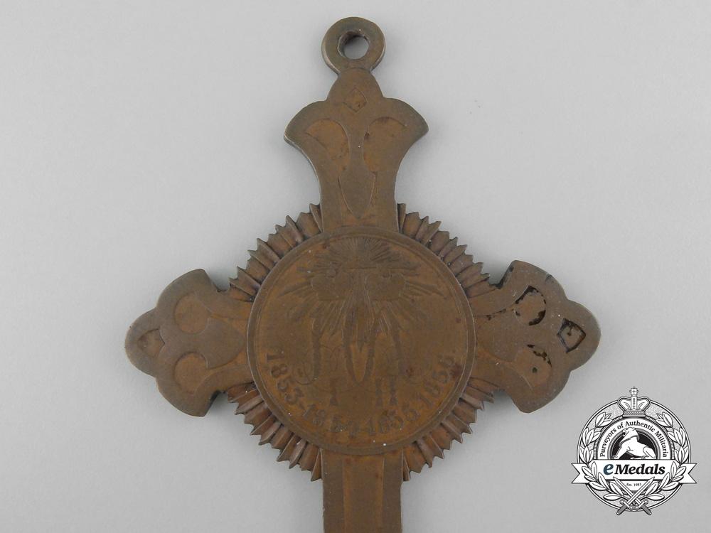 A Russian Priest's Cross Award for the Crimean War