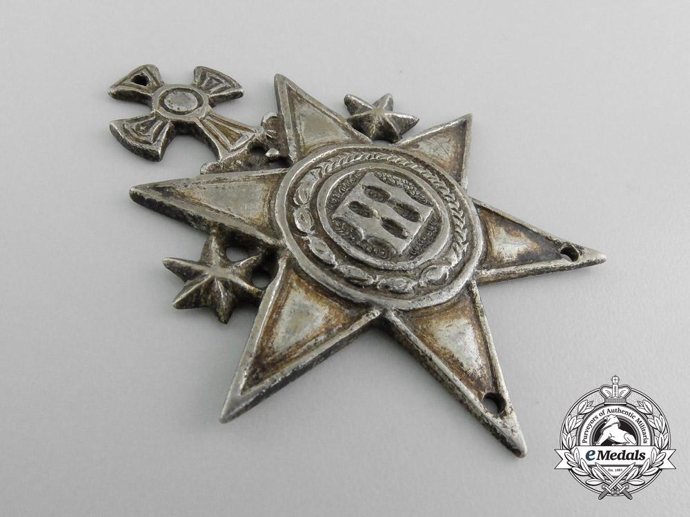 A Montenegrin NCO's Cap Badge c.1900