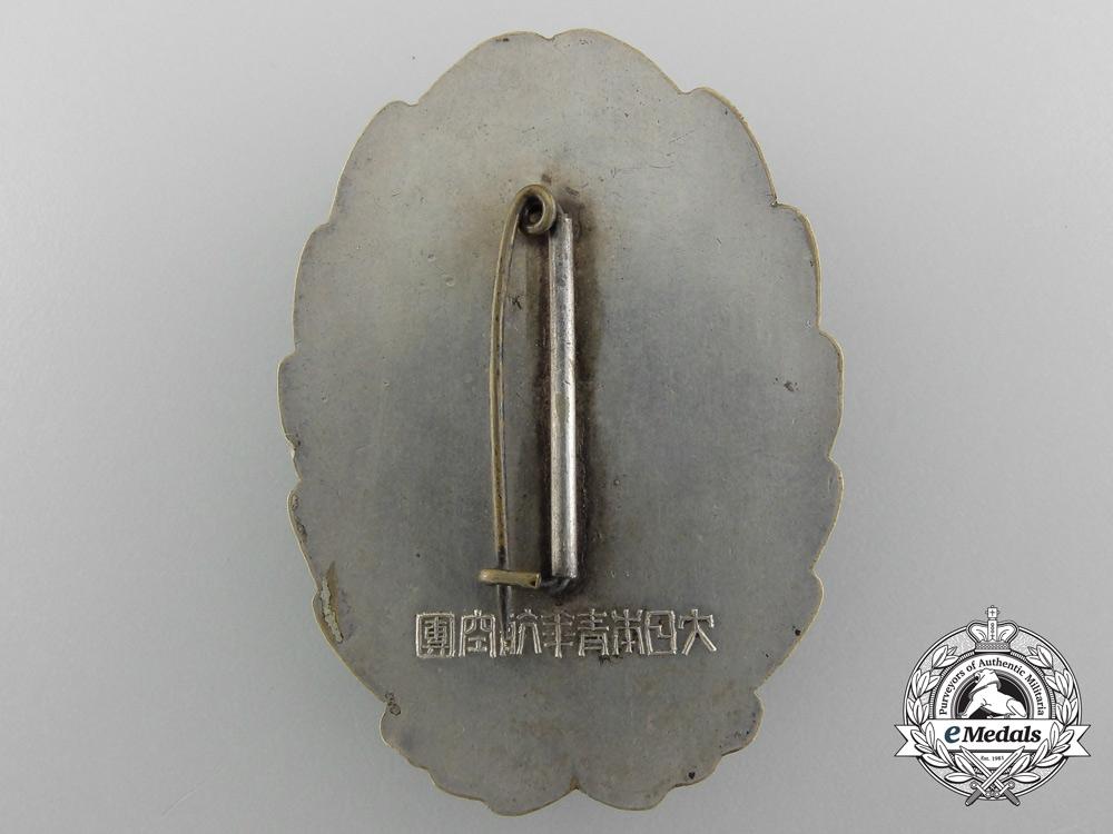 Japan, Empire. An Army Pilot School Graduation Badge