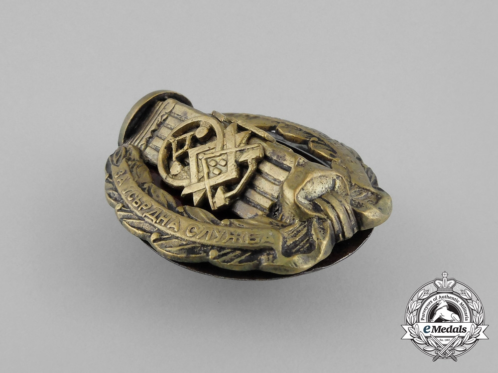 A Kingdom of Bulgaria Labour Corps Officer's Badge