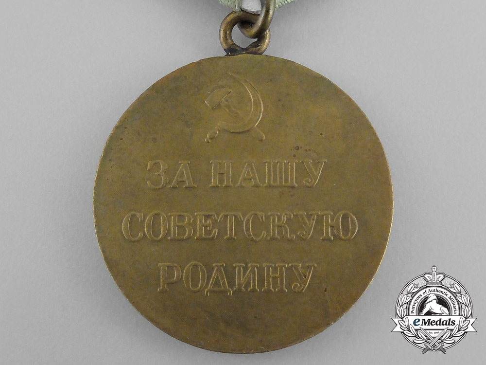 A Soviet Russian Medal for the Defence of Odessa