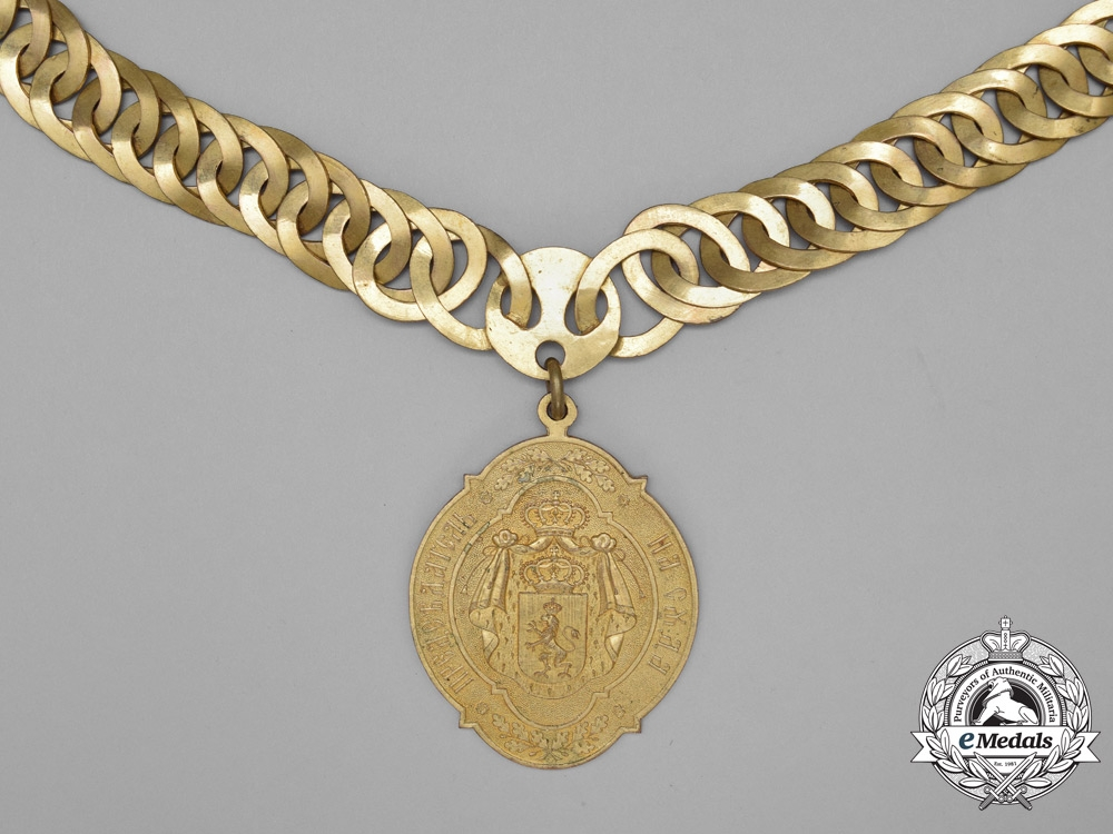 A Bulgarian Supreme Court Judge's Collar Chain with Badge