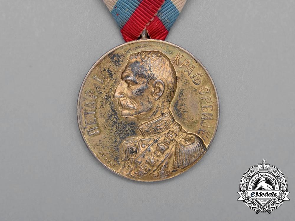 A Serbian Peter I Coronation Medal 1903
