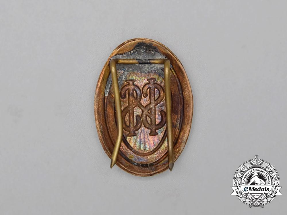 Yugoslavia, Kingdom. A Scarce Officer's Cap Badge, c.1925