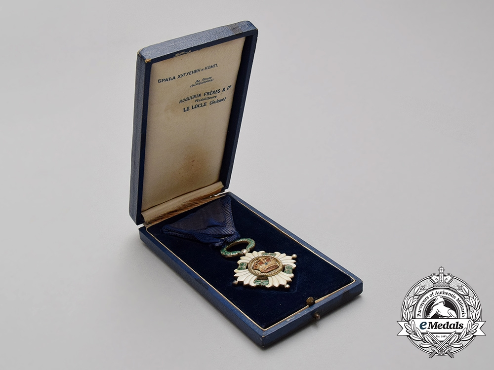 An Order of the Yugoslav Crown; Fourth Class with Case by Huguenin Freres