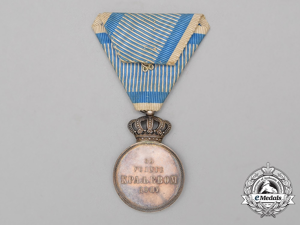 A Serbian Medal for Services to the Royal Household, 2nd Type (1889-1903)