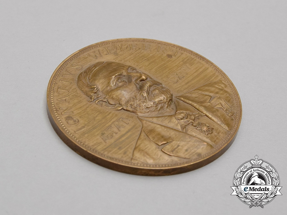 An 1870 Serbian Commemorative Medal Ignatius Weifert (Pančevo - Beograd)