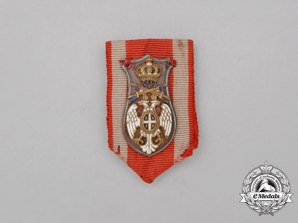 A Member's Badge of the Society of the Serbian Order of White Eagle Recipients