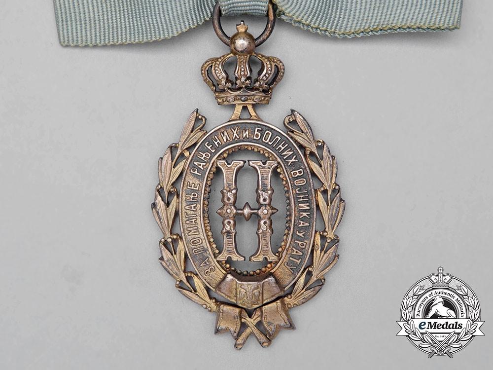 A Serbian Medal of Queen Natalija c.1900 by Rothe, Wien