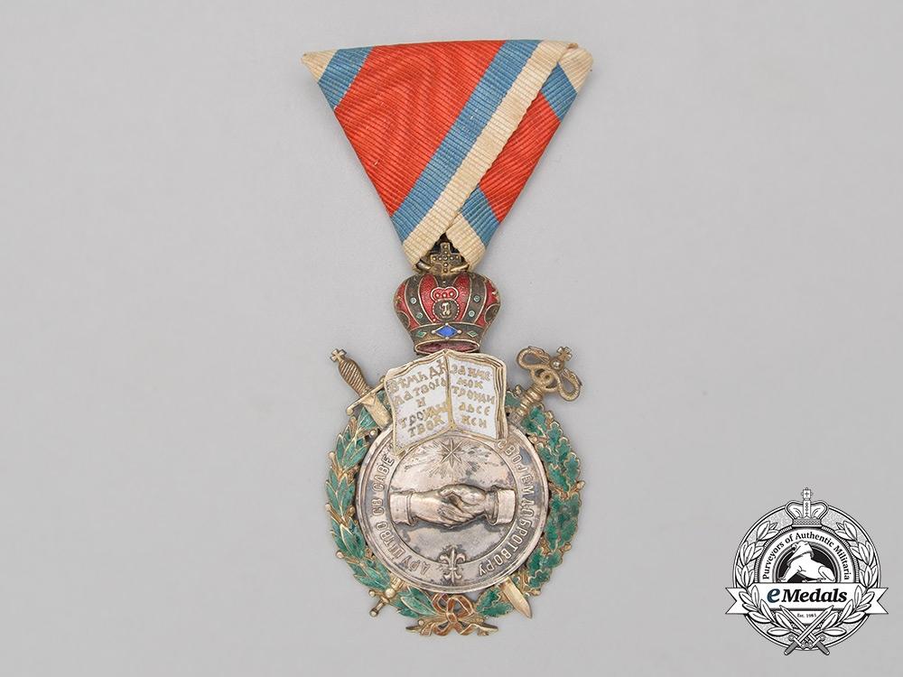 A Rare Serbian St. Sava Society Medal, 1888