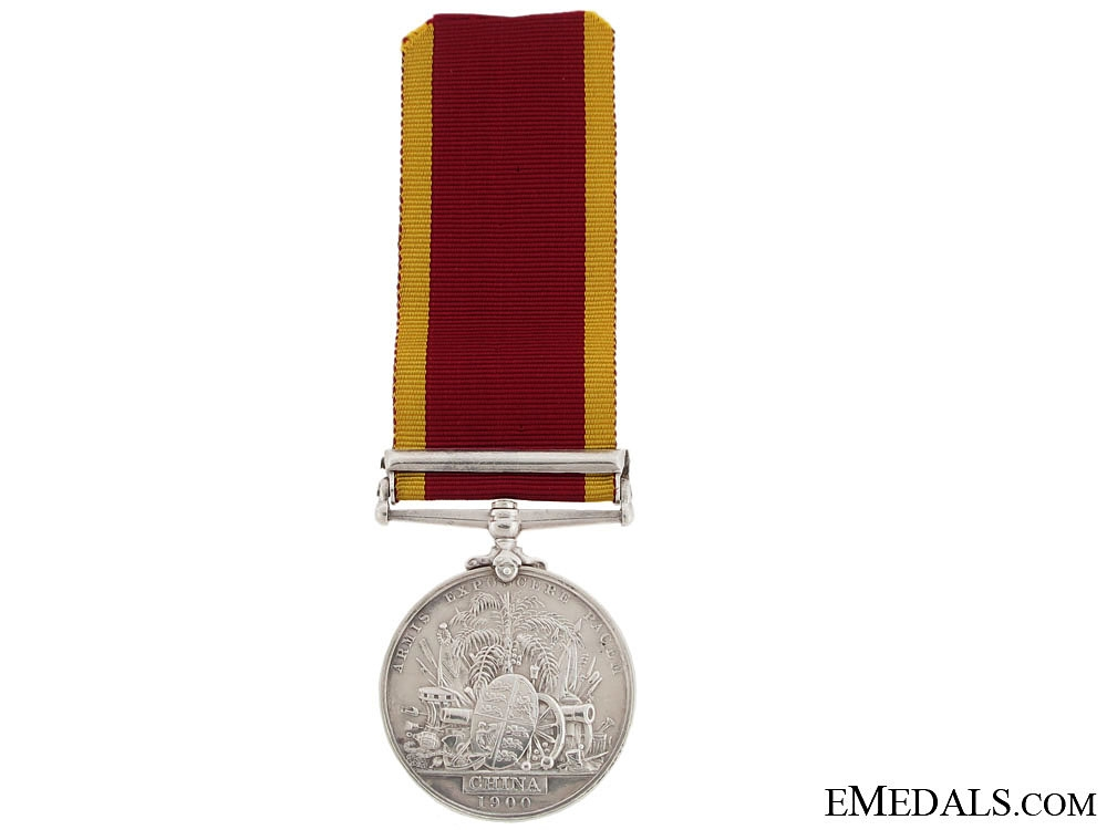 China War Medal, 1900  Relief of Pekin