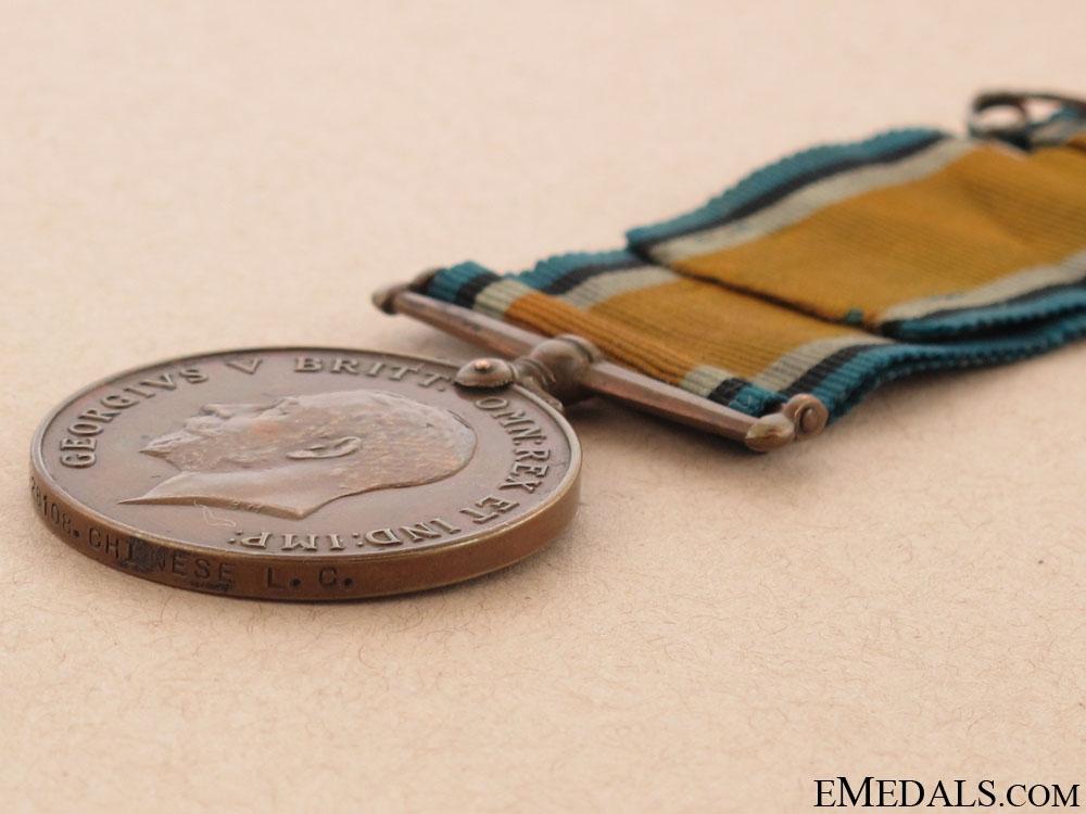 WWI British War Medal, 1914-1920 - Bronze Issue