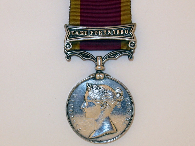 Second China War Medal 1857-60,