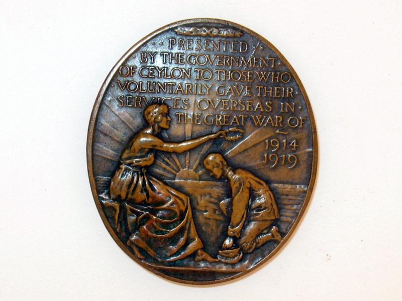 Ceylon Volunteer Service Medal