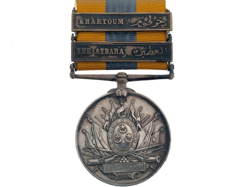 Khedive's Sudan Medal 1896-1908,