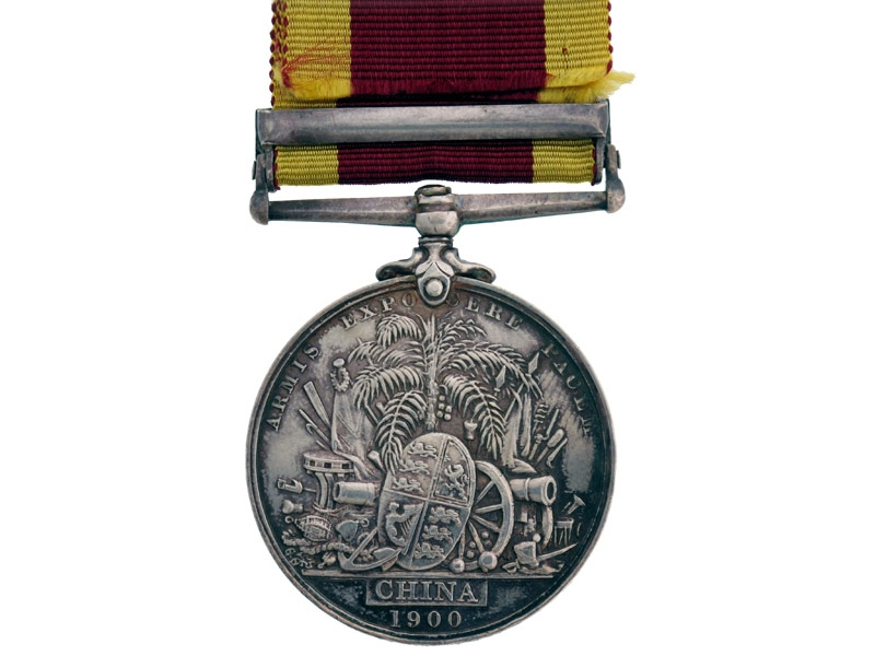 China War Medal 1900, Relief of Pekin