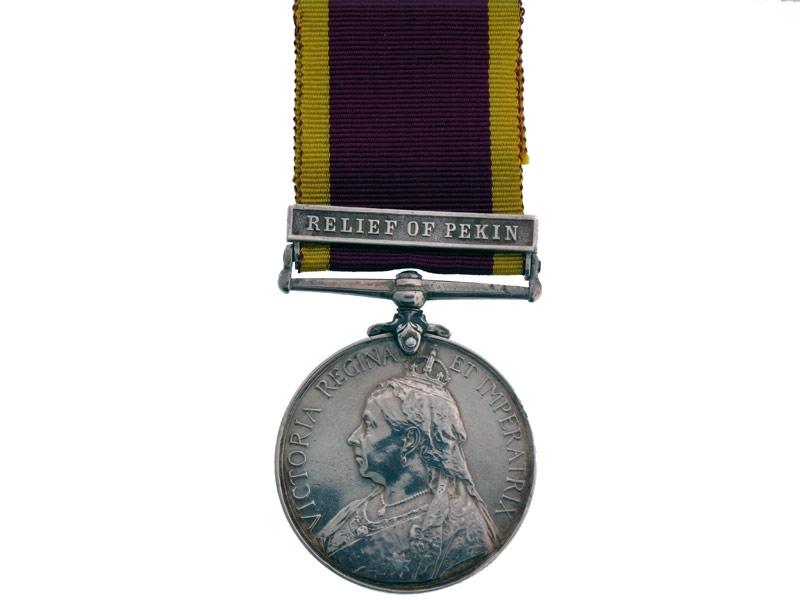 China War Medal, 1900 – Relief of Pekin