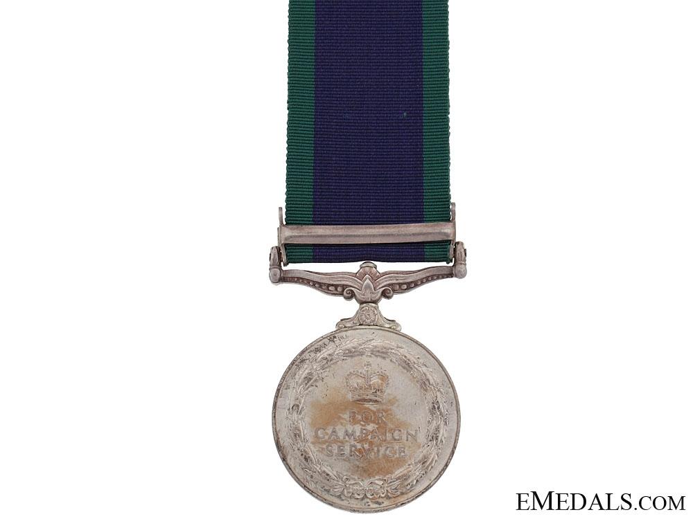 General Service Medal, 1962-2007