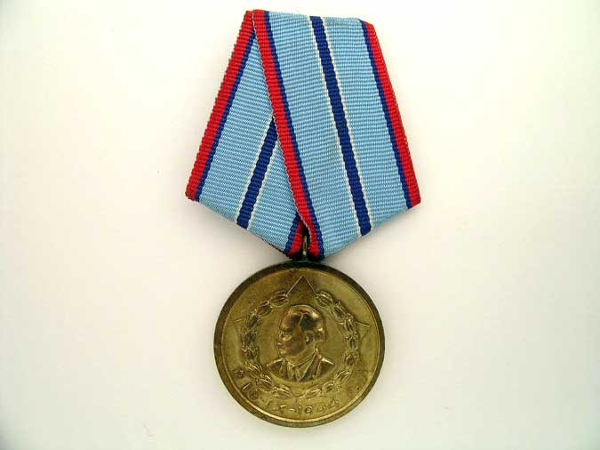 POLICE AND SECURITY FORCES LSGC MEDAL