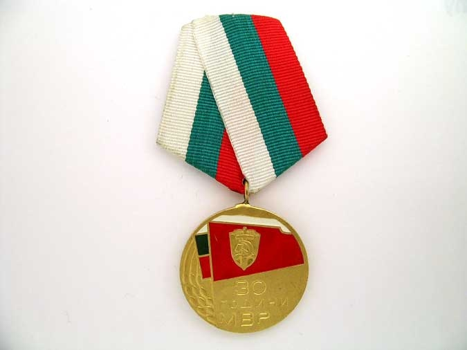 INTERNAL POLICE (KGB) ESTABLISHMENT MEDAL