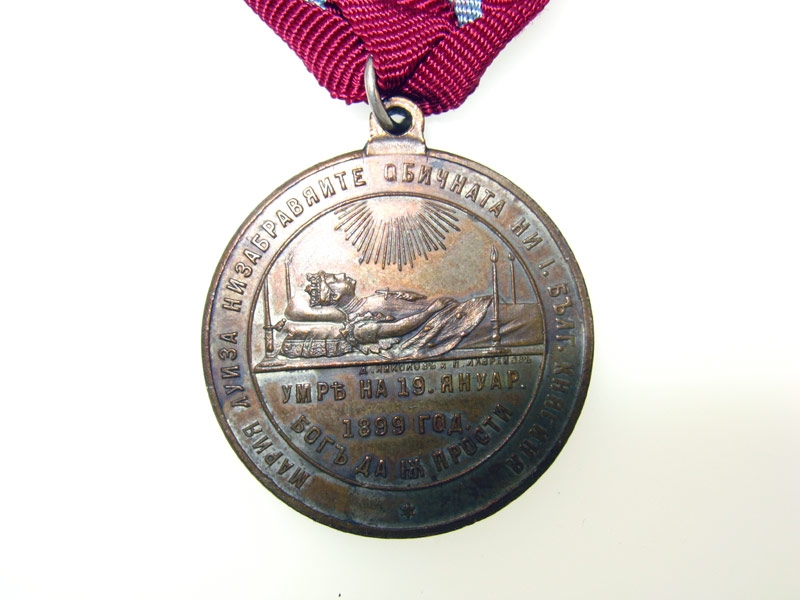 Maria Luisa Commemorative Medal 1889