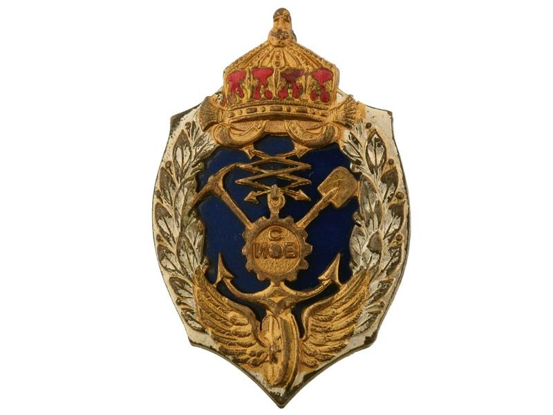 Royal Naval Engineers Badge