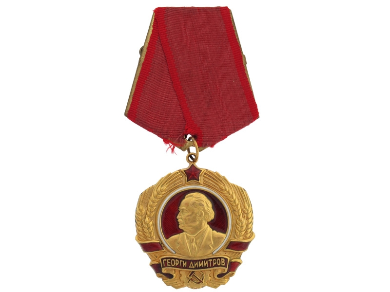 Order of Georgi Dimitrov