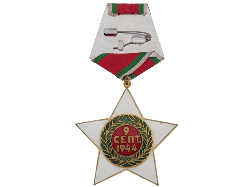Order of the 9th September First Class