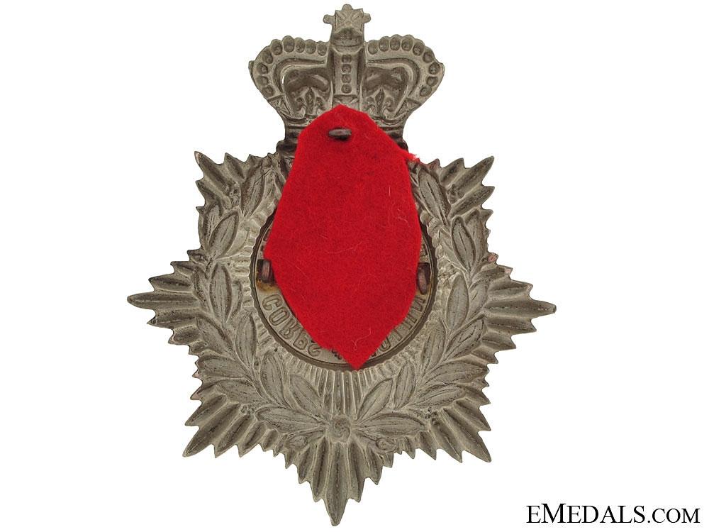 Volunteer Medical Staff Corps Victorian Helmet Plate