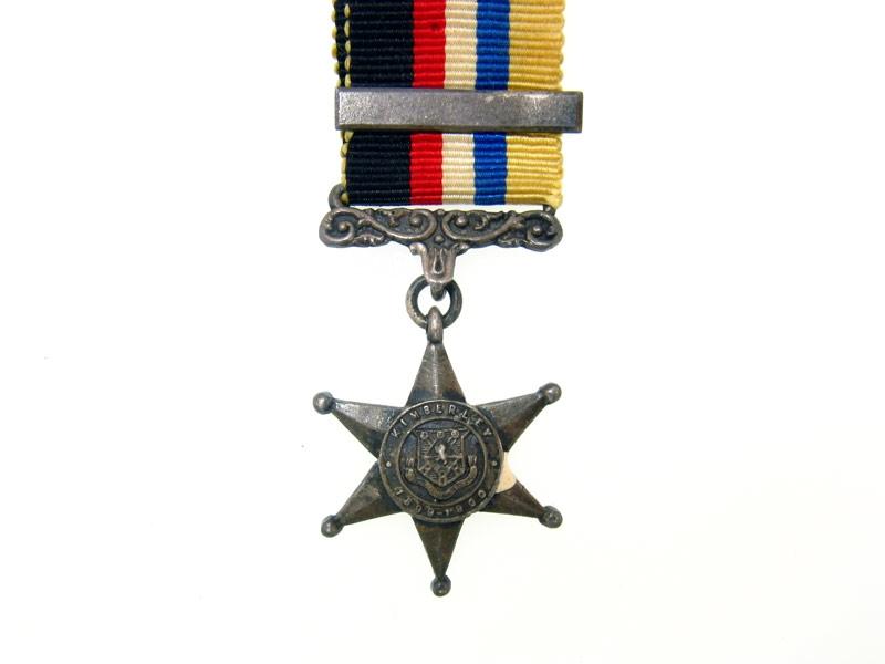 Miniature Kimberly Star