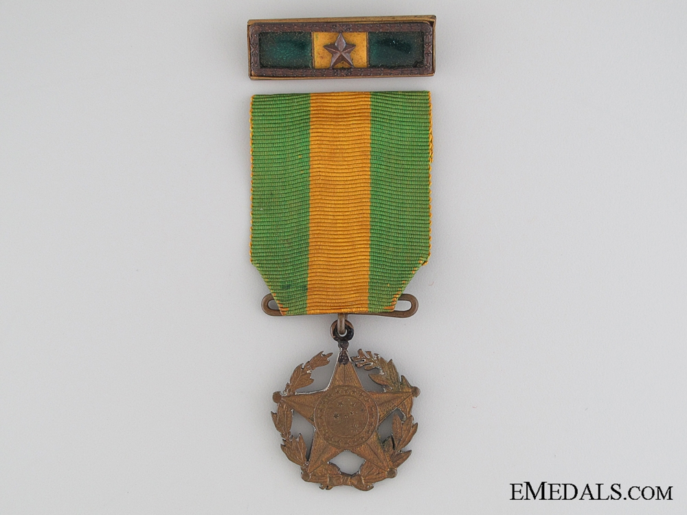 Brazilian Military Service Cross