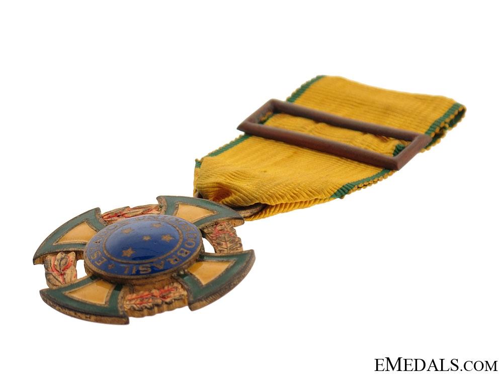 War Cross 1944