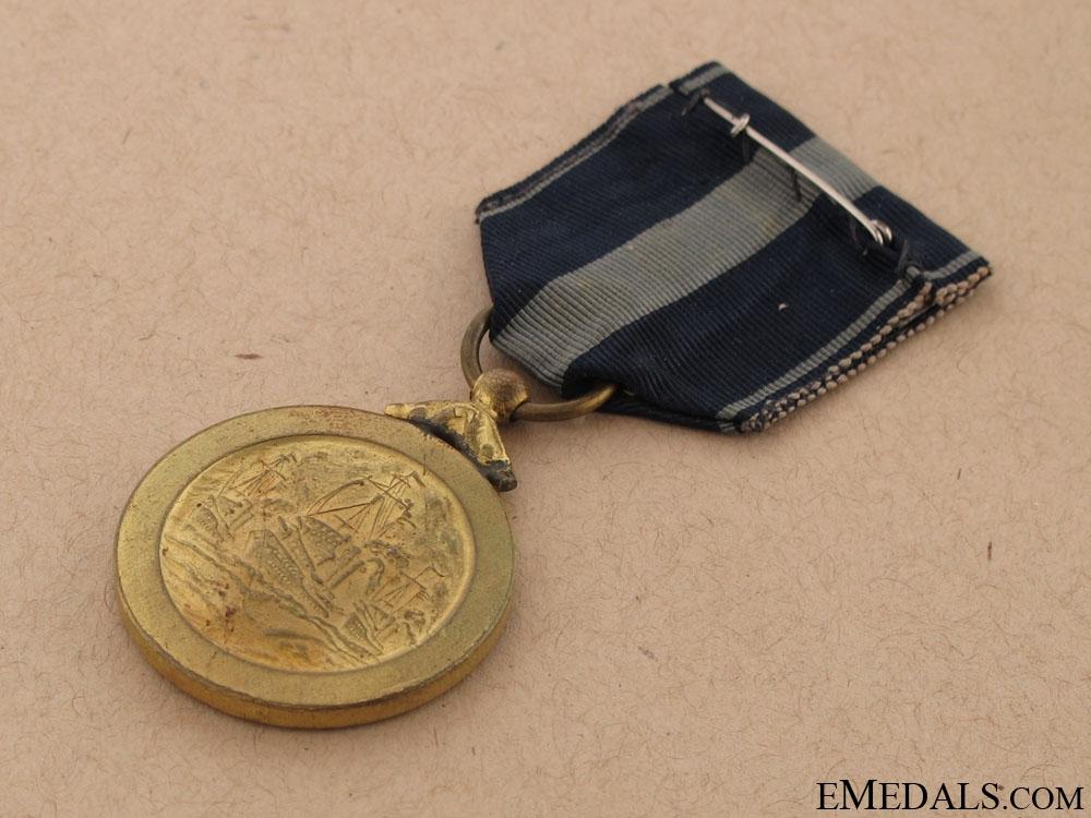 Second War Navy War Services Medal
