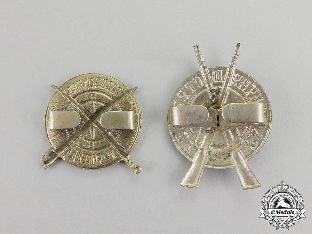 Russia, Soviet Union. Two Marksmanship Badges