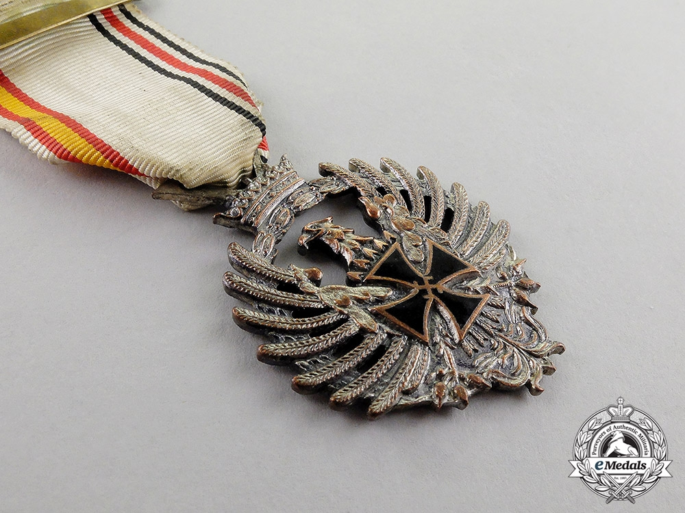 Spain. A Medal of the Spanish Blue Division; Russia Service