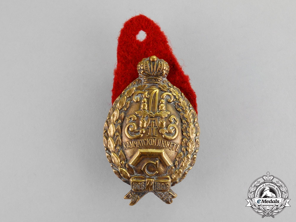 Russia, Imperial. A 44th Kamchatka Infantry Regiment Badge