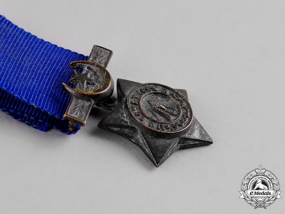 United Kingdom. A Miniature Khedive's Star 1882-1891