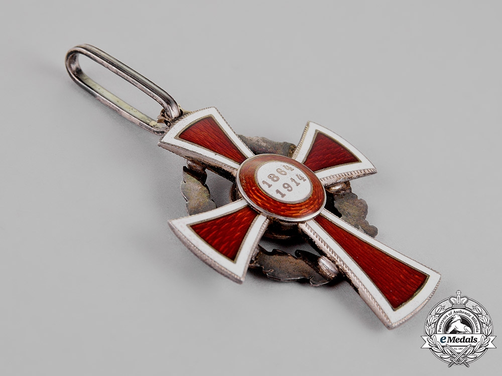 Austria, Empire. An Austrian Red Cross Decoration, First Class, by Scheid