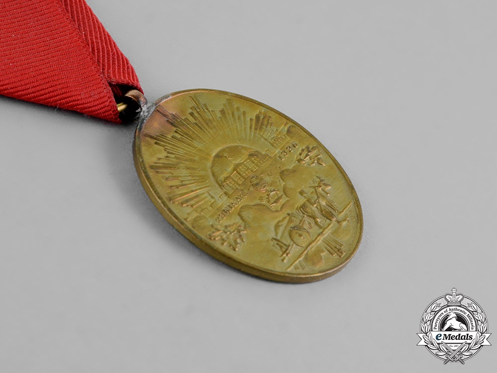 Turkey. A 1919-1923 Turkish Independence Medal