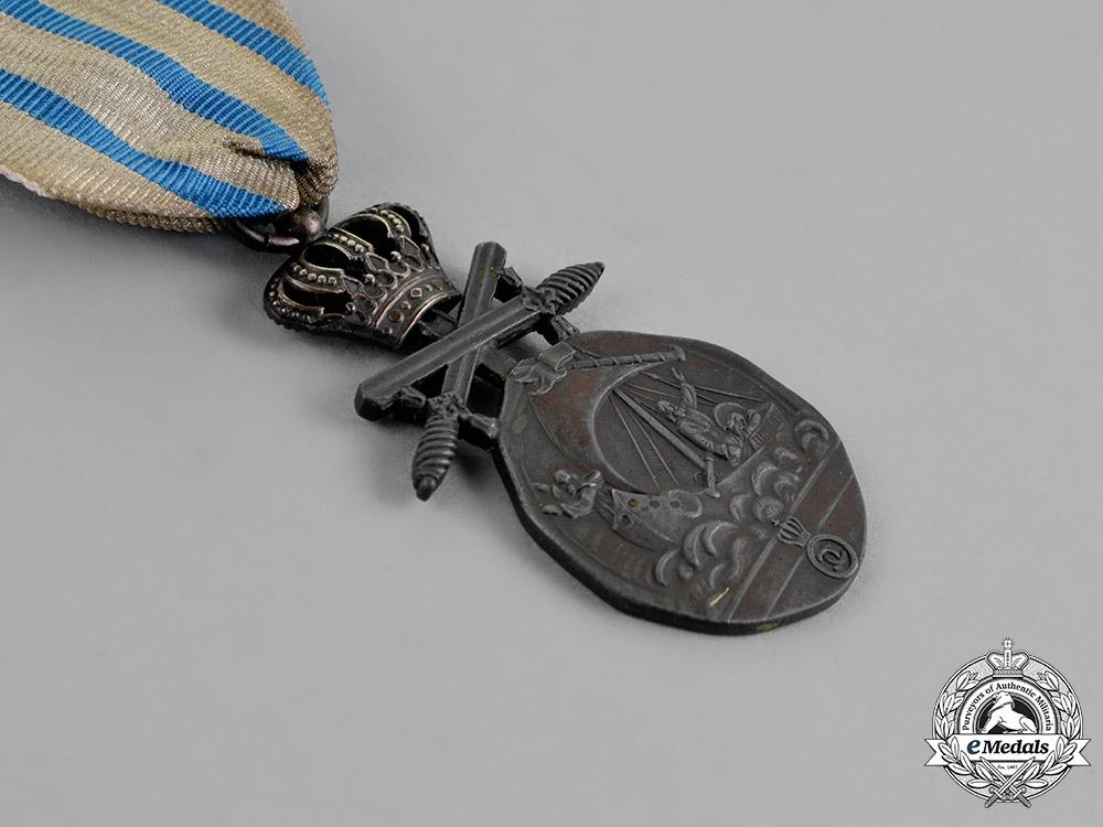 Romania, Kingdom. A Maritime Bravery Medal, 1926